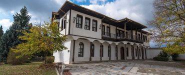 Bulgarian Schools